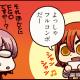 TYPE-MOON/FGO PROJECT、『Fate/Grand Order』公式サイトでリヨ氏のWEBマンガ「もっとマンガで分かる!Fate/Grand Order」を連載