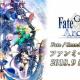 『Fate/Grand Order Arcade』が9月6日に「セガ秋葉原3号館」でファンミーティングを開催! 「質問コーナー」で答える質問を受付中