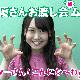 DeNA、『ハッカドール』でTVアニメ「魔法少女サイト」とのコラボ企画開催! 芹澤優さん(穴沢虹海役)のデジタルお渡し会を実施