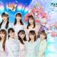 Funi Game、『アストラ・テイル~愛と絆の物語~』本日配信! 『うしおととら』とコラボ開始、限定アバターを無料配布!