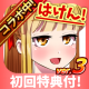 個人開発者のブルークリエイター、スマートフォン向け放置系ゲーム『モンスターカンパニー』Ver.3をリリース!