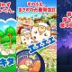 イグニス、子会社IGNIS APPSが新感覚カジュアルゲーム『最後の羊』のiOS版を配信開始