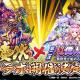 Eyedentity Games Japan、『超偉人大戦』で「花の慶次」とのコラボが決定! 「前田慶次」や「奥村助右衛門」など登場キャラを一部先行公開