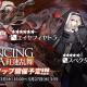 【Google Playランキング(5/15)】「シュテル(破滅の騎士)」登場の『FFBE幻影戦争』が7ランクアップ 『アークナイツ』はイベントスカウト「紅蓮乱舞」開催でトップ30復帰