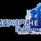 バンナム、『テイルズ オブ ザ レイズ フェアリーズ レクイエム』でショートアニメ「テイルズ オブ ザ レイズ エバーラスティング デスティニー」を公開!