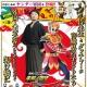 宮城県のご当地ヒーロー「未知ノ国守ダッチャー」のTV番組・新シリーズが放送開始…今回のテーマは「インバウンド」