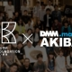 DMMとクマ財団、次代を担う学生クリエイター支援で協業開始 クリエイター奨学金に採用された学生の制作活動拠点に「DMM.make AKIBA」を提供