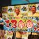 「バイきんぐ」と都丸紗也華さんが応援に駆けつけた「釣り★スタ10周年記念キャンペーン発表会」 「バイきんぐ」の2人が『釣りスタVR』に挑戦