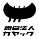 カヤック、2Qは売上高5%増ながら2.8億円の営業赤字を計上 4月に『進撃の巨人 TACTICS』をリリース