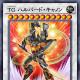 KONAMI、『遊戯王 デュエルリンクス』で第33弾メインBOX「アンチノミック・セオリー」を提供開始 「TG ハルバード・キャノン」や「サイクロン」が登場!