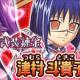 LINE、『ジャンプチ ヒーローズ』で「ハートのはあとふるバレンタイン ブーストガチャ」「バレンタインガチャ」を開催!