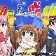 セガゲームス、『セガNET麻雀 MJ』と『セガネットワーク対戦麻雀 MJ5 R EVOLUTION』で、「第10回 咲-Saki-CUP」を開催