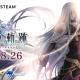日本ファルコム、クラウディッドレパードエンタテインメントを通じてSwitch/Steam『英雄伝説 創の軌跡』を8月26日に日本・アジアで同時発売