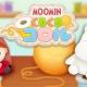 ポッピンゲームズジャパン、今夏に配信予定のパズルゲーム『ムーミン くるくるコロル』の事前登録受付を開始
