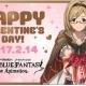 アニメイト、『GRANBLUE FANTASY The Animation』×アニメイト 宣伝隊長ジータ バレンタイン降臨プロジェクトを実施