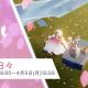 thatgamecompanyの『Sky 星を紡ぐ子供たち』がApp Store売上ランキングで15位に急上昇 春をテーマにしたイベント「花笑む日々」の開催で