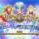 ギノ、プログラミングコードが「詠唱魔法」になる異世界転生ファンタジーRPG『ロジックサマナー~閃光の召喚プログラマ』を無料公開!