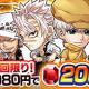 LINE、『ジャンプチ』で「★6即戦力キャラ2体確定パック」を29日より販売! 一人1回限り!