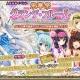 DMMゲームズ、ファンタジーRPG『FLOWER KNIGHT GIRL』をアップデート 1周年記念の人気投票イベント「栄華祭グランデ・フルール」を開催!