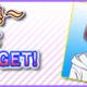 セガ、ネットワーク対戦麻雀「MJシリーズ」とTVアニメ「咲-Saki-全国編」がタイアップした全国大会『第12回 咲-Saki-CUP』を開催!