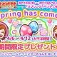 オフィス・クリエイト、『クッキングママおりょうりしましょ!』でスプリングイベントを3月30日より開催 「わしょくミニパック1」も新発売
