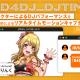 ブシロードミュージック、『D4DJ』のキャラによるリアルタイムモーションキャプチャーでのキャラクターDJプレイ配信が決定