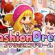 3rdKind、新作アプリ『ファッションドリーム』iOS版を配信開始。可愛い洋服を作ってお店で販売する経営シミュレーションゲーム