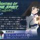 バンナム、『テイルズ オブ ザ レイズ』でイベント「FIGHTING OF THE SPIRIT ~風の章~」を開催 『ToHR』から「コハク」「ヒスイ」が新登場