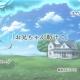 エディア、位置情報×ゲーム『MAPLUS++(※仮称)』のゲームストーリーを公開 メインキャラ「片岡しおり」のCVに大西沙織さんを起用