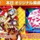 ブシロードとCraft Egg、『バンドリ! ガールズバンドパーティ!』でハロハピのオリジナル新楽曲「ゴーカ!ごーかい!?ファントムシーフ!」を追加!