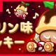 デヴシスターズ、『クッキーラン:オーブンブレイク』にてクリスマスがテーマの新キャラクターを追加!