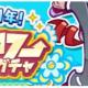 セガ、『ぷよぷよ!!クエスト』で「あんどうりんご」「シグシグのシグ」が再登場する「もうすぐ7.5周年!復刻フルパワーガチャ」開催!