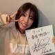 Shengqu Game、『ラルナ~勇者物語~』にて大西桃香さん(AKB48 チーム8 チーム4)の声優起用を発表!