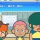 レベルファイブ、新作アプリ『イナズマイレブン エブリデイ!!+』を17年配信決定…円堂、豪炎寺、鬼道と24時間過ごすSLG、3DS版に新要素追加