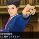 カプコン、iOS版『逆転裁判5』を期間限定で50%OFFに…シリーズの新作が発表