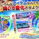 DMM GAMES、『かんぱに☆ガールズ』で『帰ってきた!かんぱに☆ドキッ 水着だらけの無人島』を開催!!