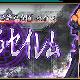 FGO PROJECT、特別番組「Fate/Grand Order カルデア放送局Vol.8 異端なるセイレム配信直前SP」を11月28日夜に放送決定! 初のニコ生と文化放送の同時配信