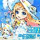 カヤック、『ぼくらの甲子園!ポケット』でイベント「進め!スマッシュダンジョン~ぼくらの夏、希望の海」を開催!