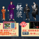 DMM GAMESとニトロプラス、『刀剣乱舞-ONLINE-』で近侍の服装「軽装」の第五弾として5振りの刀剣男子の「軽装」を追加!