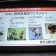 「VR元年」で何が変わったか 日本バーチャルリアリティ学会会長の岩田洋夫氏が語る「VRのこれから」とは【CEDEC 2016】