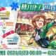 バンナム、『ミリシタ』で秋月律子の誕生日を記念した1日限定の「Birthdayガシャ」を開催 「秋月律子Birthdayセット」を本日限定で販売中!