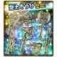 スクエニ、『星のドラゴンクエスト』で7月22日より宝箱ふくびきに「聖王そうび」が登場 10連宝箱ふくびきは毎回★5そうびが1枠確定