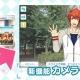 KLabとブロッコリー、『うたの☆プリンスさまっ♪ Shining Live』でメインストーリー8章追加 アイドルと一緒に撮影できる新機能「カメラモード」を追加!