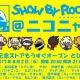 ギークス、『SHOW BY ROCK!!』のニコ生「SHOW BY ROCK!!@ニコニャマ~5周年記念ストアもうすぐオープン とびっきり夏~」を放送決定
