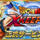 バンナムオンライン、完全新作となるPCブラウザ向けHTML5ゲーム『ドラゴンボールZ Xキーパーズ』の正式サービス開始!
