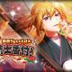 LINEとマーベラス、『千銃士』でイベント「新春Special☆貴銃士番付!」を30日より開催! 期間限定プレミアムガチャでエピソード付き「キセル」登場