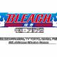 【速報】KLab、中国・崑崙と共同で完全新作『BLEACH 境・界:中国・アジア版』を開発中! 日本除く東アジアと東南アジアで配信