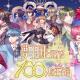 ジークレスト、『夢王国と眠れる100人の王子様』でAbemaTV「私の年下王子さま Winter Lovers」とのコラボキャンペーンを開始!
