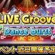 バンナム、『デレステ』で1月31日よりイベント「LIVE Groove Dance burst」を開催 5人で奏でるロックナンバー「Unlock Starbeat」を追加