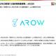 ドリコム、「AROW」を用いて人気IPを使った位置情報ゲームの本開発を開始!